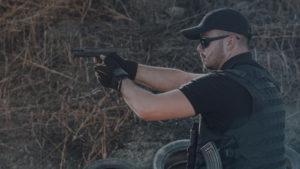 Firearms point